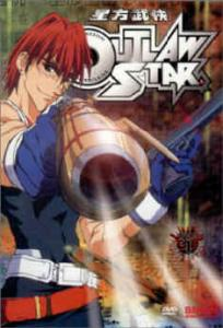 Image for: Outlaw Star